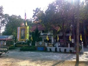 Doisaket city hall